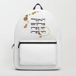 Hebrew Coffee Creation - Jewish Humor Backpack