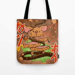 Katsuboi Tote Bag