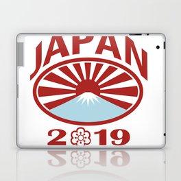 Japan 2019 Rugby Oval Ball Retro Laptop & iPad Skin