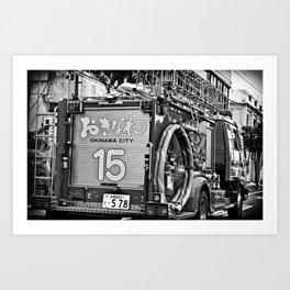 消防士  Shōbō-shi Art Print