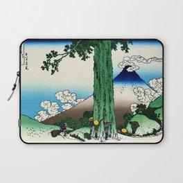 12,000pixel-500dpi - Mt,FUJI36view-Koshu Mishimagoe - Katsushika Hokusai Laptop Sleeve