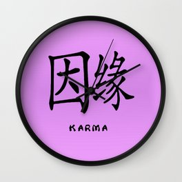 """Symbol """"Karma"""" in Mauve Chinese Calligraphy Wall Clock"""