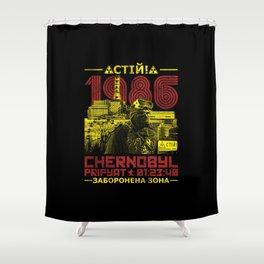 CHERNOBYL 1986 Shower Curtain