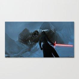 Reveal Canvas Print
