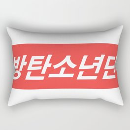 BTS Hangul Bangtan Boys red Rectangular Pillow