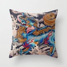 baku Throw Pillow
