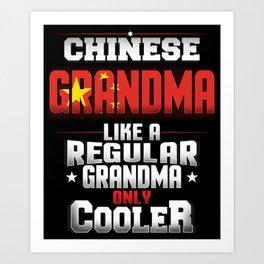 Chinese Grandma Like A Regular Grandma Only Cooler Art Print