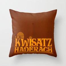 Kwisatz Haderach Throw Pillow