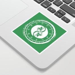 Sagittarius Yin Yang Ninth Zodiac Sign Sticker