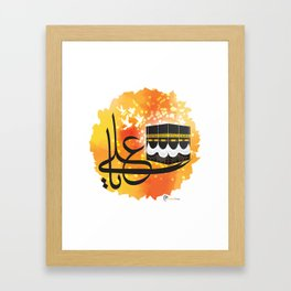 Commander of the Faithful Framed Art Print
