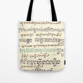 Mou Pei Na - Cambodian Print Tote Bag