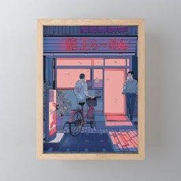 Getting Ramen Framed Mini Art Print