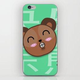 Happy Brown Bear iPhone Skin