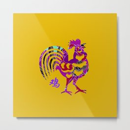 12 ZODIAC: YEAR OF THE ROOSTER Metal Print