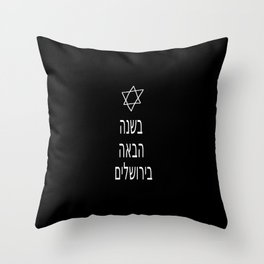 Next year in Jerusalem 2 Throw Pillow