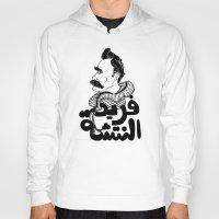 nietzsche Hoodies featuring Farid Al Natsheh / Friedrich Nietzsche by Sardine