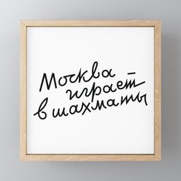 Moscow Plays Chess Framed Mini Art Print