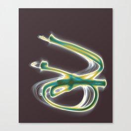 Dancing Light #3 2011 Canvas Print