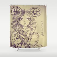 boss Shower Curtains featuring Boss Chiq by rawsueshii