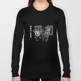 Hokusai - Dragon Power Long Sleeve T-shirt