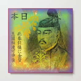 Asian Banknote Close-up Metal Print