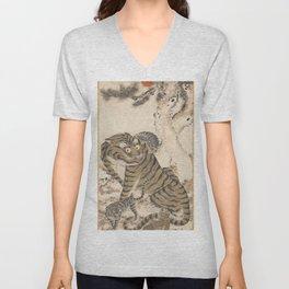 Tiger Family, Korean Art, 1800s Unisex V-Neck