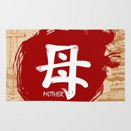 Japanese kanji - Mother Rug