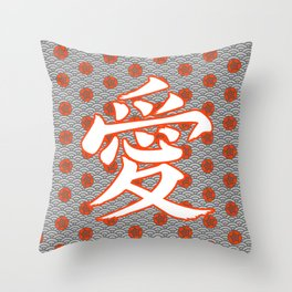 Eastern Love POPPY RED / Japanese character for love Throw Pillow