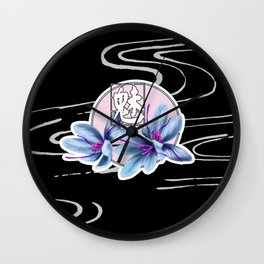 Flower Blossom Wall Clock