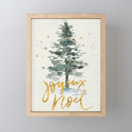 Merry Christmas Modern Hand-Lettered Brush Script Gold Foil Watercolor Greetings Card Framed Mini Art Print