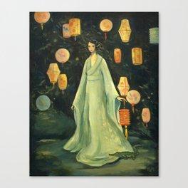 The Lantern Garden Canvas Print