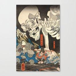 Utagawa Kuniyoshi - Takiyasha the Witch and the Skeleton Spectre Canvas Print