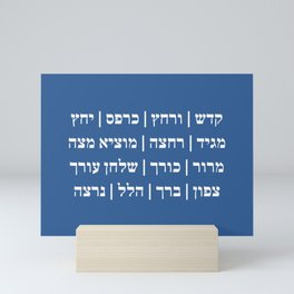 Passover Pesach Seder Order in Hebrew Blue Mini Art Print