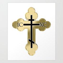 Christian orthodox cross Art Print