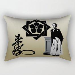 Ryoma Rectangular Pillow