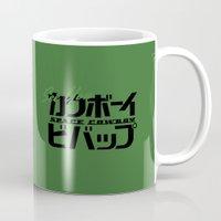 bebop Mugs featuring Bebop Jet by AngoldArts