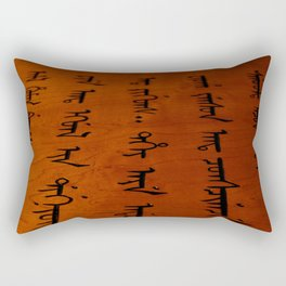 Manchu Rectangular Pillow