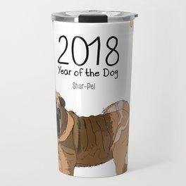 Year of the Dog Shar Pei Travel Mug