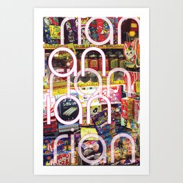 Merchandized!! Art Print