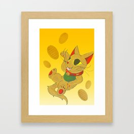 Kōun Framed Art Print