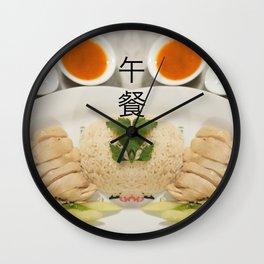 午餐 -LUNCH (HAINANESE CHICKEN RICE) Wall Clock