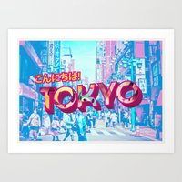 tokyo Art Prints featuring Tokyo by nicole martinez