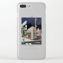 Japan Still Life 002   Bonobo Clear iPhone Case