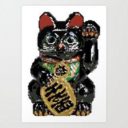 Black Maneki Neko or Black Lucky Cat ou Chat Porte Bonheur Noir Art Print