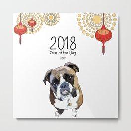 Year of the Dog - Boxer Metal Print