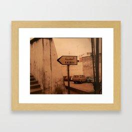 Rock It!!! Framed Art Print