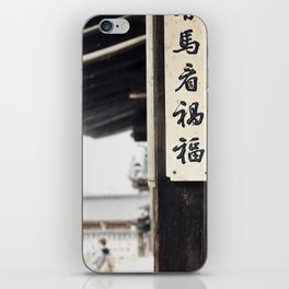 Hanok House iPhone Skin