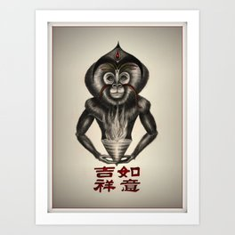 2016, 9º Mono de Fuego Art Print
