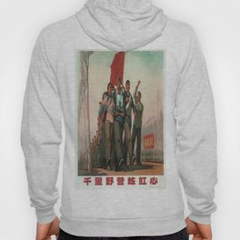 Vintage poster - Chinese Poster Hoody