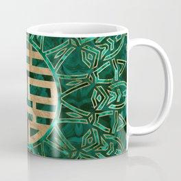 Double Happiness Symbol Gold and Malachite Coffee Mug